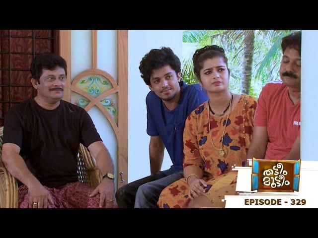 Thatteem Mutteem | Episode 329 - An evil spirit follows Sahadevan! | Mazhavil Manorama