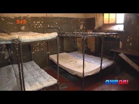 ДжеДАІ: Одна із найстаріших в'язниць країни відтепер – найновіша