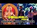 SABARI MALAI NAAYAGA - KASH MAMA MUSICAL