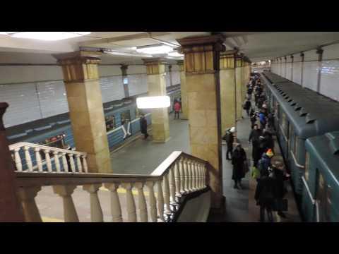 Москва Станция метро Парк Культуры  20 января 2014