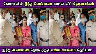 நெஞ்சை உருகவைக்கும் இந்த பெண் செய்த செய்யலை பாருங்க Tamil Cinema News Kollywood News