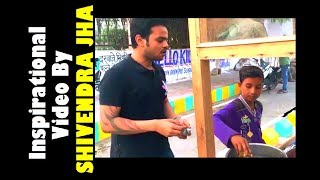 dyf   story of 11 yrs old kid if you never helped you never lived inspired from actor varun pruthi
