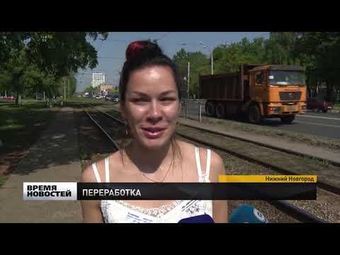 Пятый экопункт открылся в Нижнем Новгороде