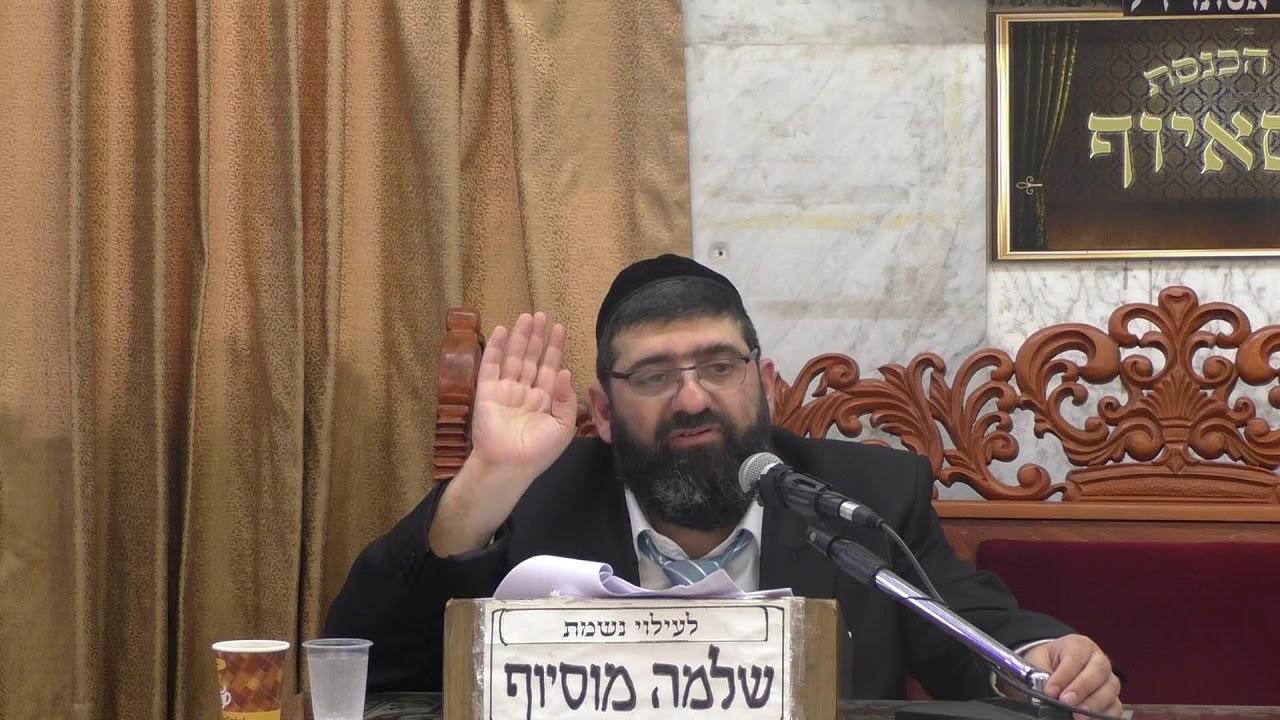 הרב אייל עמרמי תדון לכף זכות - מידה כנגד מידה