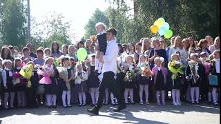 Первый звонок-2017 в школе №3 г.Солигорска