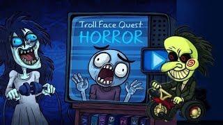 Троль квест ХОРРОР Затролили ПИЛУ! Troll Face Quest HORROR