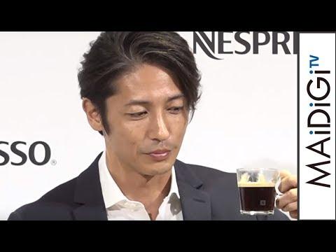 玉木宏、コーヒーへのこだわり語る「仕事の前は…」新コーヒーの試飲も ネスプレッソ「マスターオリジン」発表会2