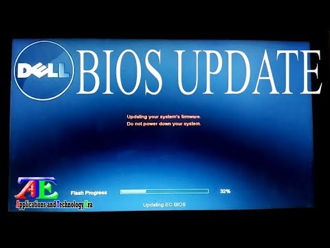 How To Update BIOS From Bootable USB Flash In Dell Laptops And Others