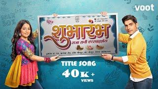 Subharambh serial Title song || Colors TV || Voot App