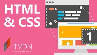 Видеокурс HTML & CSS. Урок 1. Введение в HTML.