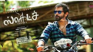 Sketch movie ringtone @ En kannukulla