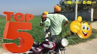 Top 5 Punjabi Funny  Compilation || Comedy Videos 2017 || #pindawalimandeer