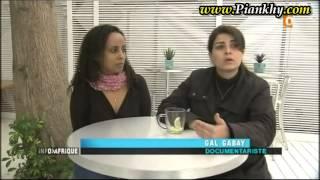 Israël admet enfin un plan de contraception forcée visant les femmes falasha