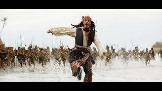 Пираты Карибского моря: Мертвецы не рассказывают сказки.анти-трейлер.русская версия. юмор. пародия