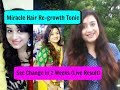 MIRACLE HAIR REGROWTH TONIC (LIVE Results)  Cure Baldness  Thick Hair Remedy GlamorousU with Arijita