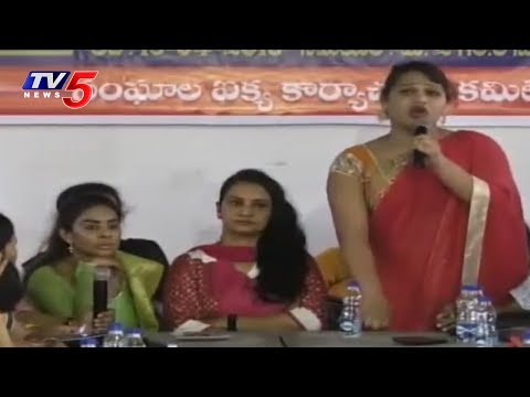 Women Groups & Cinema Artists Press Meet On Casting Couch in Tollywood | TV5 News