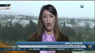 مراسلة الغد: توقعات بمظاهرة ضخمة في ذكرى الثورة التونسية