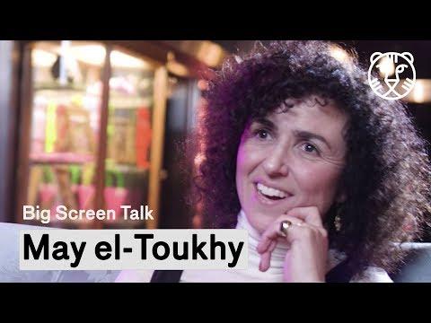 May El Toukhy (Queen Of Hearts) - Big Screen Talk