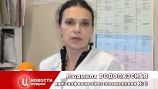 Kovrov TVC 031212  спид