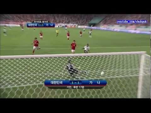 Korea 2-1 Ghana : International Friendly Highlights (06/07/2011)