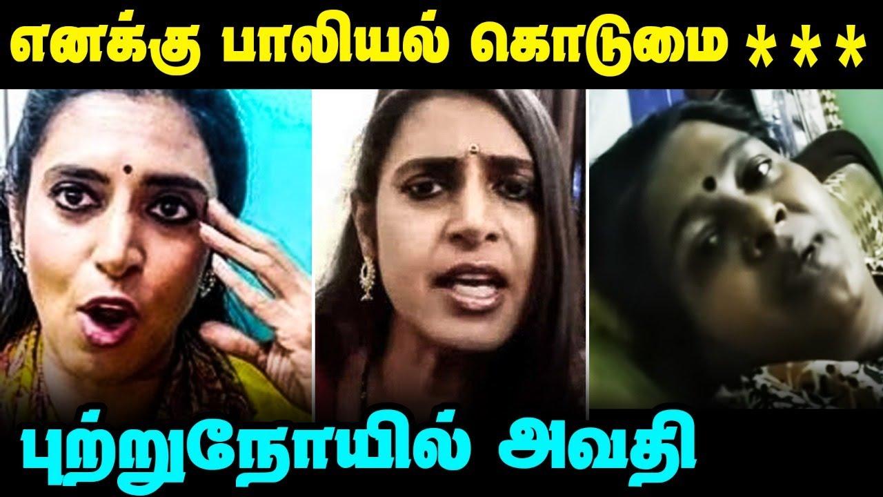 Kasthuri latest tweet | Nayanthara Vignesh back to Chennai viral photos