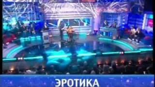 Юля Ковальчук чуть не улетела с кресла