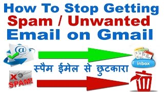 How To Stop Spam/Unwanted Email on Gmail Account In Hindi/Urdu