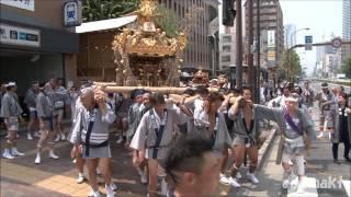 平成27年 佃住吉神社例祭 町会神輿連合渡御2