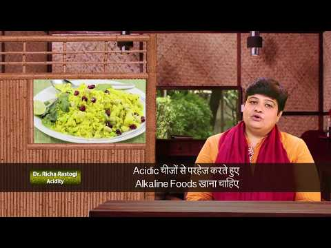 Health tips for Acidity by Naturopath Dr. Richa Rastogi