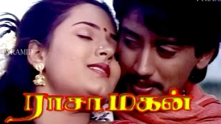 Tamil Full Movie HD | Rasa Magan | Prashanth, Sivaranjani | Super hit Movie