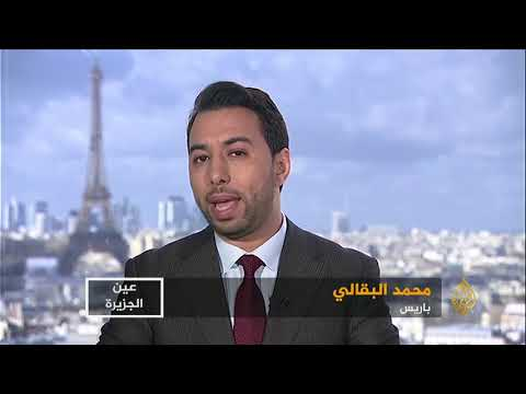 عين الجزيرة- هل تآمرت أوروبا لوقف تقدم المهاجرين نحوها؟  - 20:21-2018 / 2 / 13