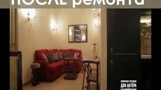 Ремонт в квартире Александра Самойленко