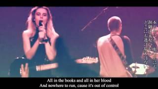 Wolf Alice Moaning Lisa Smile Live 2015 Lyrics 歌詞 English Japanese Sub