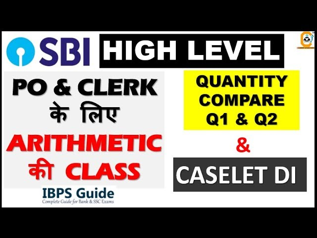 SBI PO & CLERK में पुछा जाने वाला TOPIC (Quantity Q1 Q2 Compare) & Caselet DI by IBPSGuide Tests