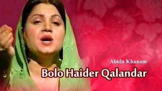 Abida Khanam - Bolo Haider Qalandar - Islamic s