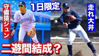 イベント詳細⚾   ①3チャンネル合同野球イベント 12月22日(土曜日) 参...