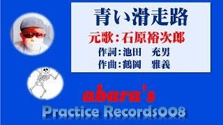 【関連動画】 https://youtu.be/HL7WvH5yBwY https://youtu.be/zNKumqKE...
