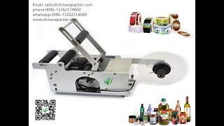 Installation Video For Semi Auto Labeling Machines Sticker Labeler Round Bottles Label Applicator