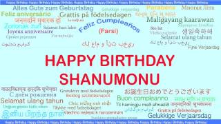 Shanumonu   Languages Idiomas - Happy Birthday