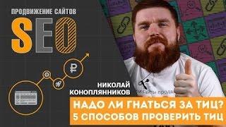видео ТОП-10 автоматизированных сервисов контекстной рекламы