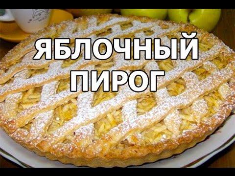 Пирог с фруктами из слоеного теста рецепт пошагово