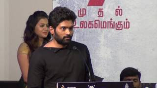 8 Thottakkal Movie PressMeet