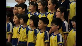 Publication Date: 2018-07-07 | Video Title: 中華傳道會許大同學校 1718年度街舞隊表演 影片