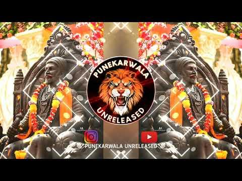 may-bhavani---dj-adesh-remix-download-link-in-description