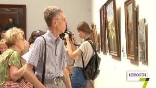 В Одессе открылась уникальная выставка