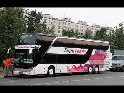 Билет на тот свет/ Или спасибо, что живой остался/ Компания EuroTrans