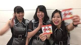 「SATOYAMA&SATOUMIへ行こう2018」(パシフィコ横浜)に、2日間限定でハ...