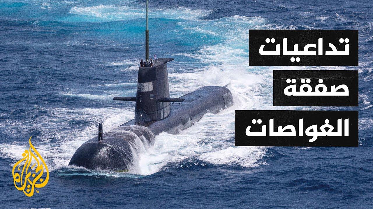 رئيس الوزراء البريطاني يدعو فرنسا لتجاوز غضبها بشأن صفقة الغواصات الأمريكية الأسترالية  - نشر قبل 2 ساعة