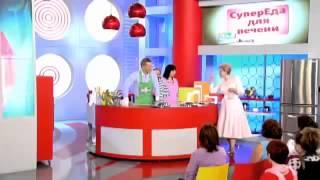 Елена Малышева рассказывает как похудеть с помощью ягод Годжи в программе Жить здорово