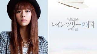 【モデルプレス】Kis-My-Ft2の玉森裕太が、女優でモデルの西内まりやと...